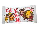 【駄菓子】20円 どんどん焼き 15袋入