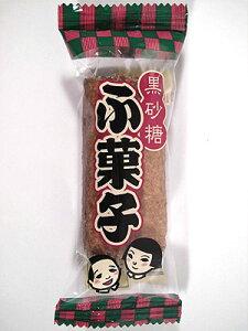 10円 黒砂糖ふ菓子 30袋入【駄菓子】
