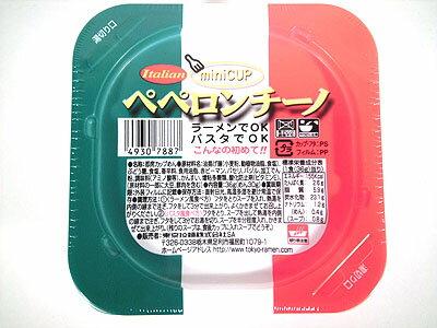 70円 ペペロンチーノ 30入 【駄菓子】