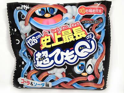 60円 超ひもQ コーラ&ソーダ20袋入