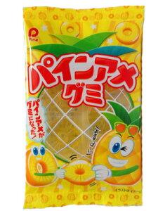 【駄菓子】 50円 パインアメグミ 10袋入