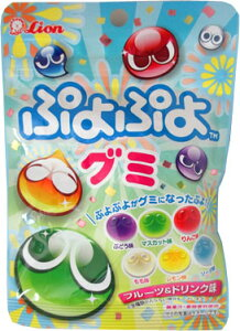 【駄菓子】 100円 ぷよぷよグミ 10袋入