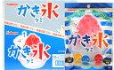 カバヤ 100円 かき氷グミ 55g 10袋入