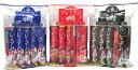 【卸価格】やおきん プレミアムうまい棒3種類 10本入×12袋 (120本)詰め合わせセット 駄菓子・お菓子詰め合わせ …