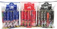 袋詰め駄菓子500円セット