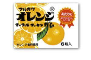 20円 マーブルフーセンガム オレンジ味 33入【駄菓子 マルカワ ガム 玉ガム つかみどり 縁日】