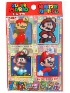 【駄菓子】100円 スーパーマリオ絵あわせカードガム 15袋
