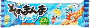 30円 そのまんまガム ソーダ [1箱 20袋入]【駄菓子 gum ガム コリス製菓 すっぱい】