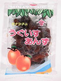 70円 うぐいす杏 12入【駄菓子】