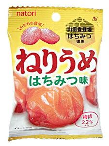 100円 ナトリ 27gねり梅はちみつ味 10袋入【駄菓子】