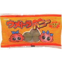 40円ウメトラハニー[1袋20個入]【駄菓子よっちゃんすもも梅おやつお菓子熱中症】