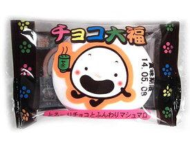 10円 マシュマロ チョコ大福 30入【駄菓子】