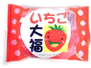 10円 マシュマロ いちご大福 30入【駄菓子】