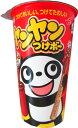 明治 120円 ヤンヤンつけボー 10個入【駄菓子】【バレンタイン】【義理チョコ】