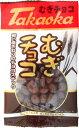 30円 むぎチョコ 20袋入【駄菓子】【バレンタイン】【義理チョコ】