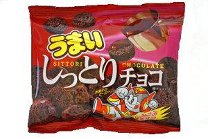 50円 33gうまいしっとりチョコ [1箱 20袋入]【駄菓子 バレンタイン 義理チョコ やおきん お菓子 チョコレート】