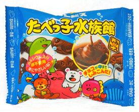 ギンビス 30gたべっ子水族館[1箱(数量1)10袋入]【義理チョコ】