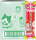 100円 ジバニャンのチョコボー いちご 14袋入 【バレンタイン 駄菓子 おかし チョコレート イベント 妖怪ウォッチ】