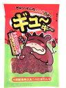 【駄菓子】50円 ギュ〜牛4.5g入り 20袋入