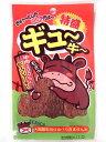 100円 ギュ〜牛〜特盛り 10袋入 【駄菓子】