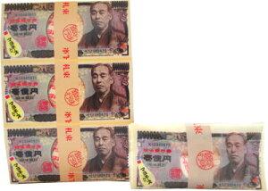 ケイエス 100円 札束焼かま 9袋入【駄菓子】