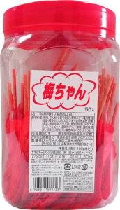 20円 よっちゃん 梅ちゃん丸 [1ポット 50本入]【駄菓子 よっちゃん食品 珍味 ウメ おつまみ】