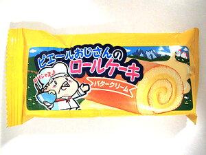 ピエールのロールケーキ バタークリーム味 24入【駄菓子】
