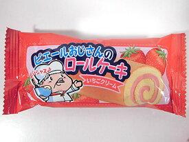 ピエールのロールケーキ いちごクリーム味 24入【駄菓子】