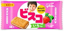 40円 5枚入ビスコ いちご 20入【駄菓子】