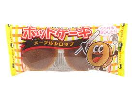 30円 メープルホットケーキ 20個入【駄菓子】