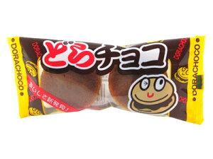 30円 どらチョコ 20個入【駄菓子】