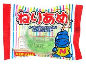 40円 やおきん カップねりあめ 24入【駄菓子】