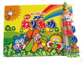 40円 メリーねりあめ 50入【駄菓子】