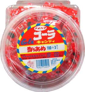 アメハマ P入当りコーラキャンディ 100個入【ホワイトデー プレゼント】