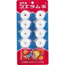 60円 フエラムネ 20入【駄菓子】