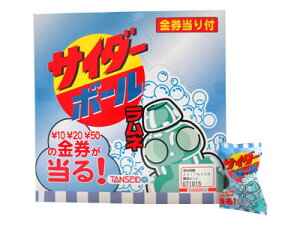 10円 サイダーボールラムネ 100個入 【駄菓子】