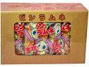40円 ビンラムネ/包 20入【駄菓子】【だがしかし】
