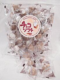 10円 チョコソフト50個入【駄菓子】