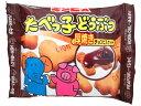 ギンビス 24gたべっ子どうぶつチョコビスケット 10袋入【駄菓子】【バレンタイン】【義理チョコ】