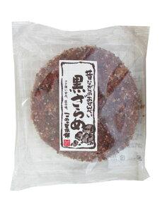 【駄菓子】100円 米の里 大判煎餅/黒ざらめ 12枚入