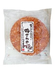 【駄菓子】100円 米の里 大判煎餅/梅ざらめ 12枚入