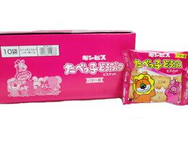 ギンビス たべっ子どうぶつビスケット 10袋入【駄菓子】