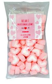 ハートマシュマロ いちご味 [1袋(数量1)75g入]【駄菓子】【プレゼント】