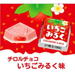 チロルチョコ いちごみるく [1箱 30個入]【チロル お菓子 チョコ 駄菓子 まとめ買い イチゴ】