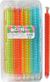 20円 ねじり棒ゼリー [1箱 24個入]【駄菓子 ゼリー ミナモト】
