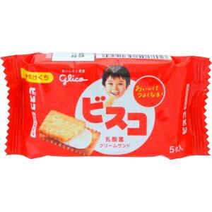 40円 グリコ 5枚入ビスコ クリーム [1箱 20個入]【ビスコ お菓子 まとめ買い 乳酸菌 プレゼント おやつ】
