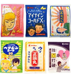 30円 おくすりやさんカプセルラムネ [1箱 30袋入]【駄菓子 ラムネ オリオン フルーツ】