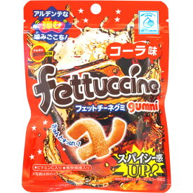 100円 50gフェットチーネグミ コーラ味 [1箱 10袋入]【お菓子 グミ ブルボン 小袋 コーラ まとめ買い】