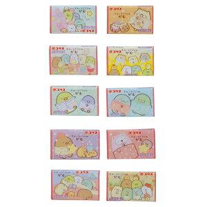 10円 コリス すみっこぐらしガム ぶどう味 [1箱 55個入]【駄菓子 まとめ買い ガム すみっこぐらし ぶどう】