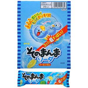 30円 そのまんまガム ソーダ [1箱 20袋入]【駄菓子 gum ガム コリス すっぱい】